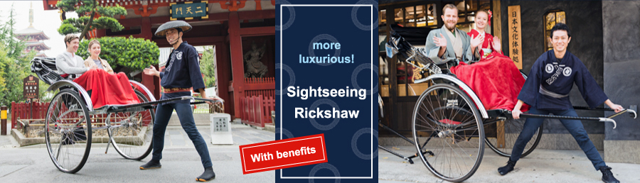 more luxurious! Sightseeing Rickshaw With benefits