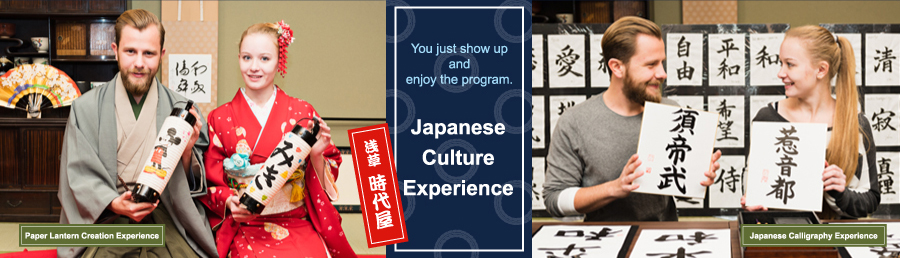 You just show up and enjoy the program. Japanese Culture Experience
